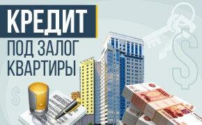 Заявление на кредит втб