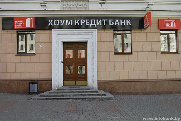 Банк кубань кредит омск