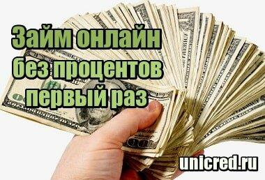 Отп банк кредит адрес в москве