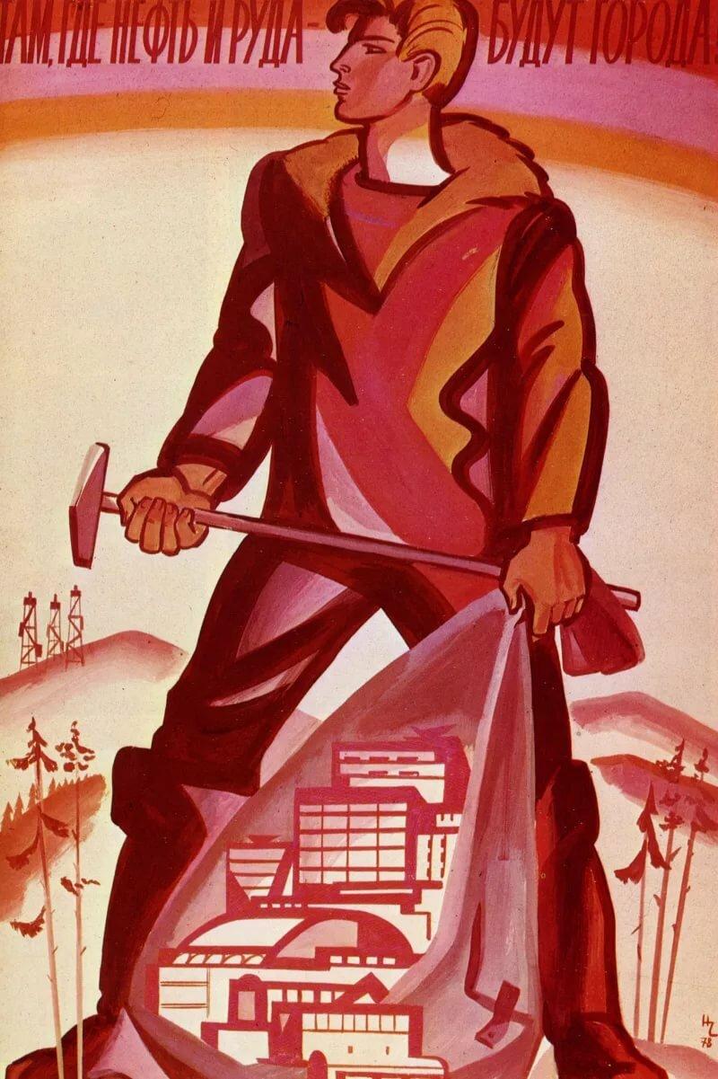 Советские открытки про труд настоящие