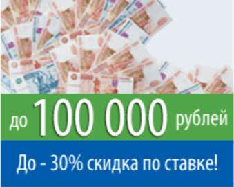 ипотечный кредит в сельхозбанке в сельской местности