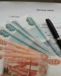 Какой банк дает кредит с плохой кредитной историей без справок и поручителей в туле