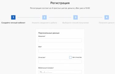 займы конго онлайн заявка кредитная история онлайн без регистрации