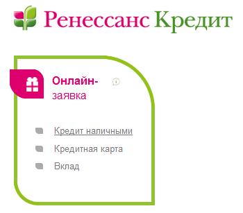 как получить кредит в москве гражданам киргизии