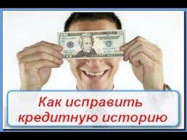 оплатить кредит онлайн в почта банк