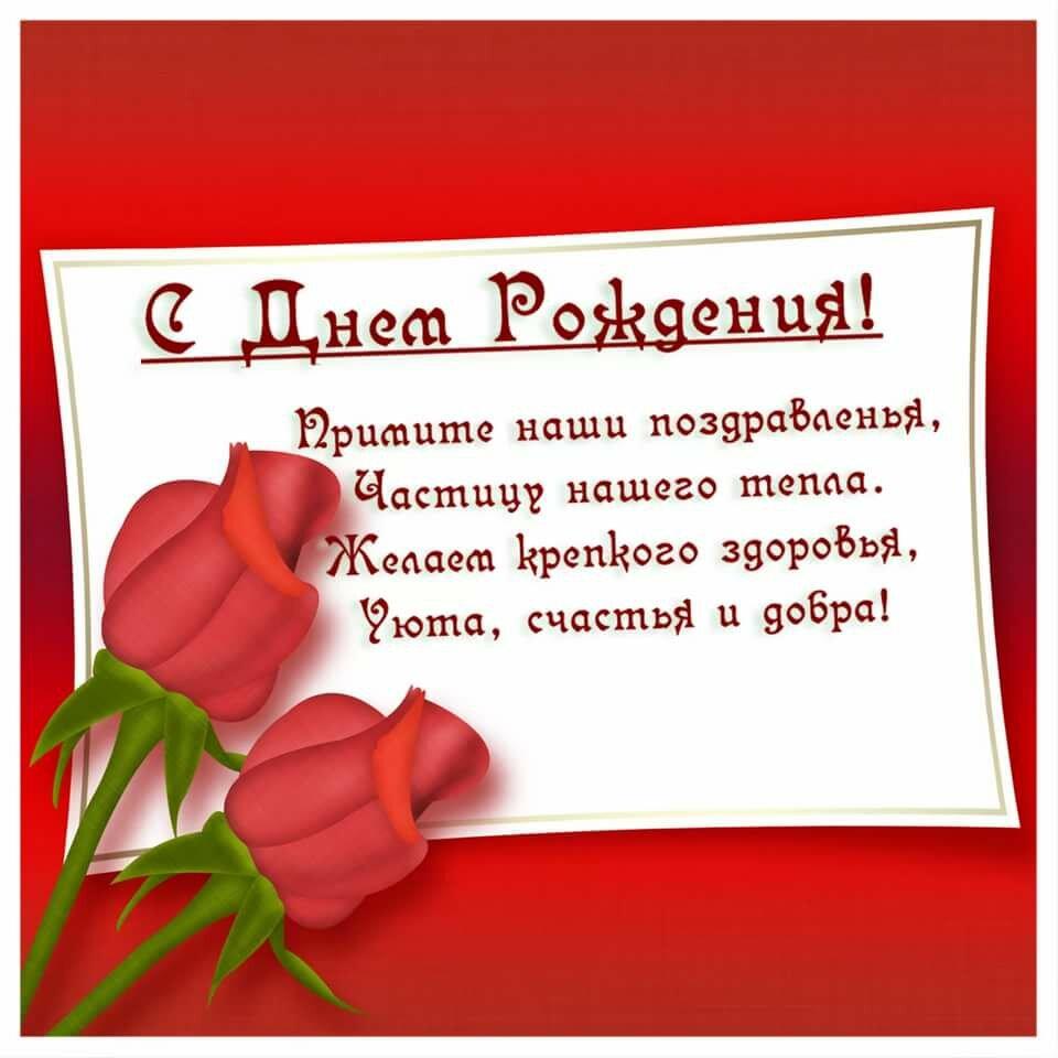 Текст в поздравительной открытке, плюшевые мишки
