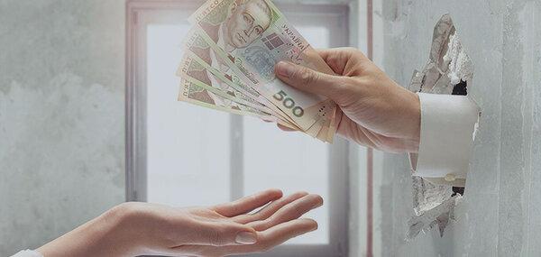 деньги онлайн займ на банковскую карту украина без отказа займу срочно у частных лиц