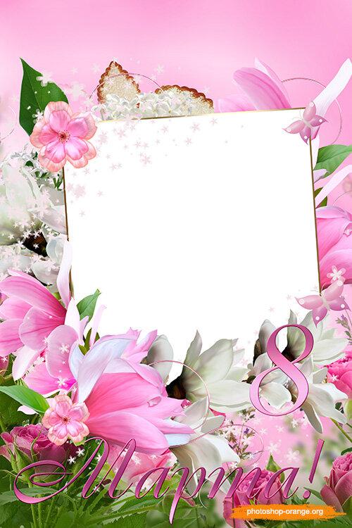 открытки шаблоны с 8 марта фото красивые этом