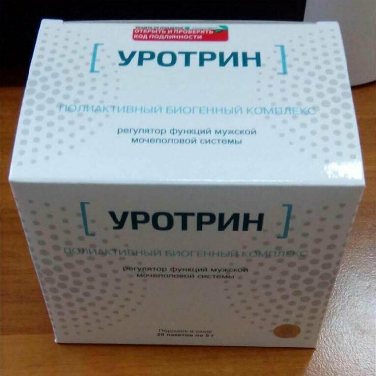Таблетки российские от простатита мумие лечит простатит