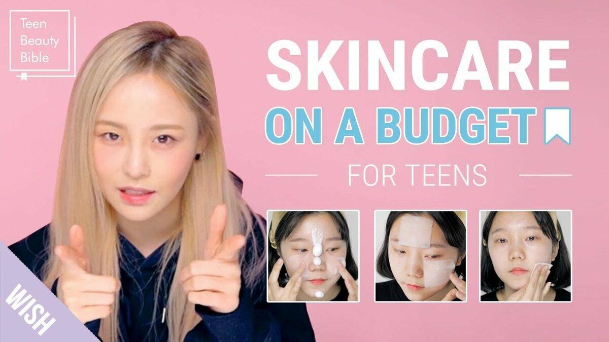 teen-budget-beauty-tips