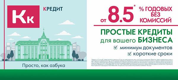 В каком банке оренбурга лучше взять кредит как получить военную ипотеку контрактнику 2017 года