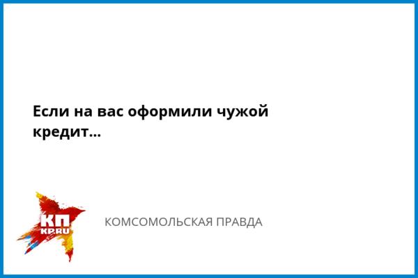 Белагропромбанк онлайн заявка на кредит на карточку за 15 минут