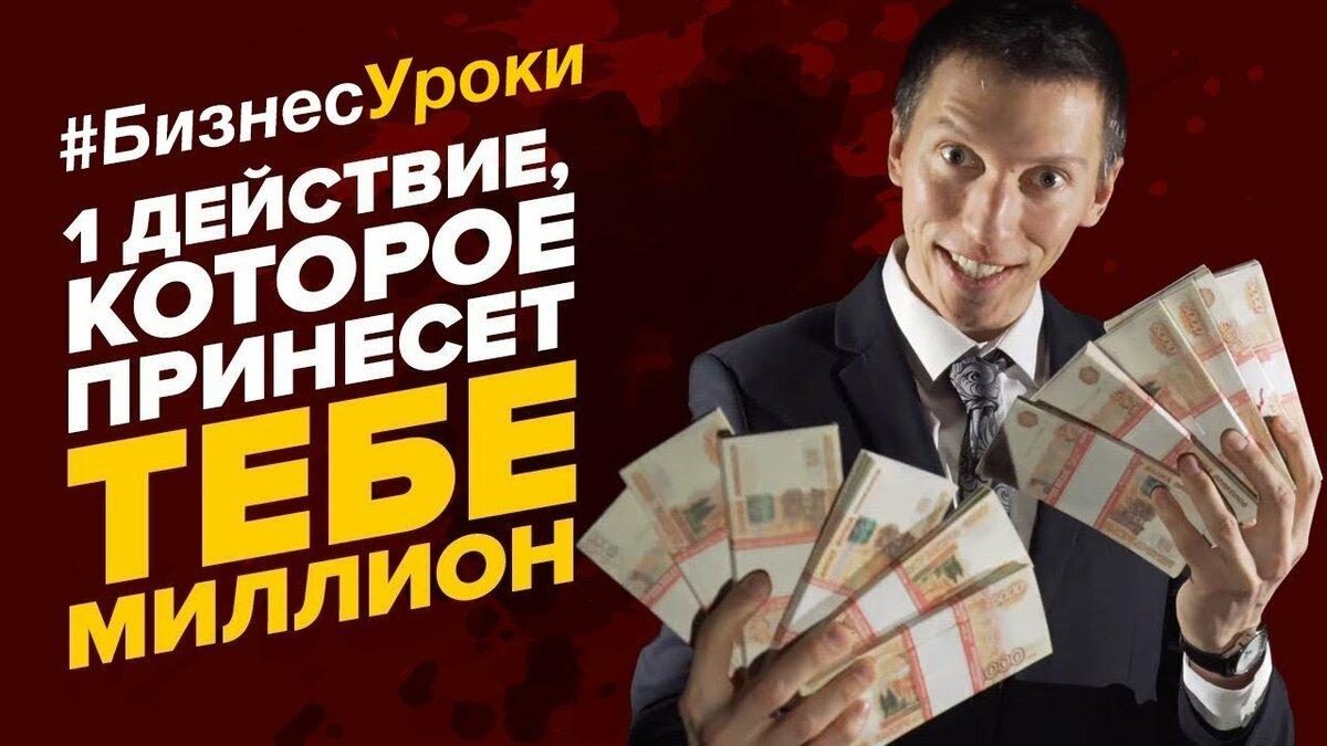 фото кто зарабатывает миллион долларов в месяц фигуркой
