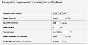 займы онлайн казахстане