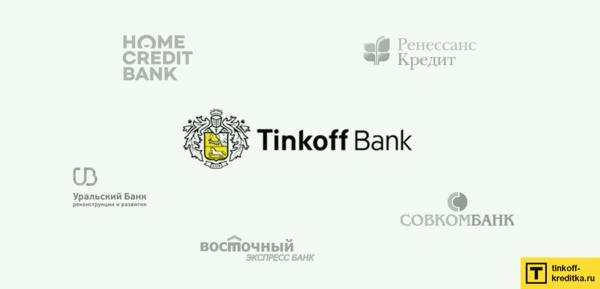 Кредит в сбербанке онлайн калькулятор 2020