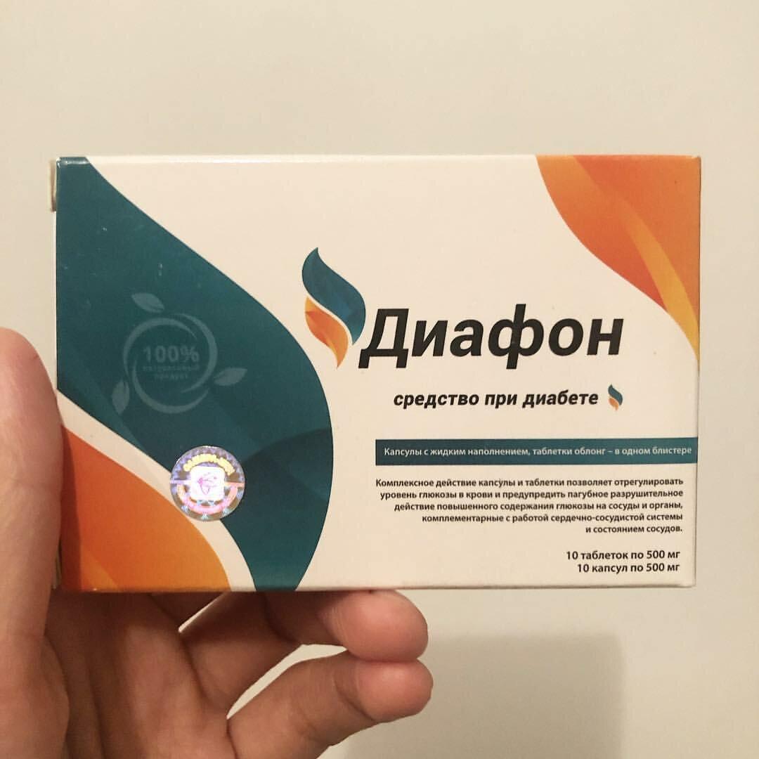 Диафон cредство от диабета в Ровно