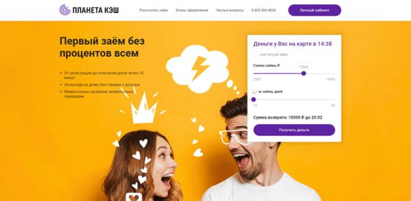 Как взять кредит на строительство частного дома в беларуси