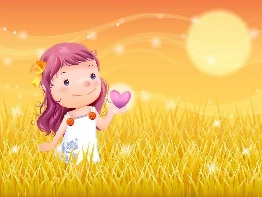 Картинки хорошего дня для детей, девушки розовом