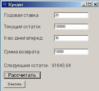 взять кредит в ренессанс кредит калькулятор рассчитать кредит без паспортных данных онлайн