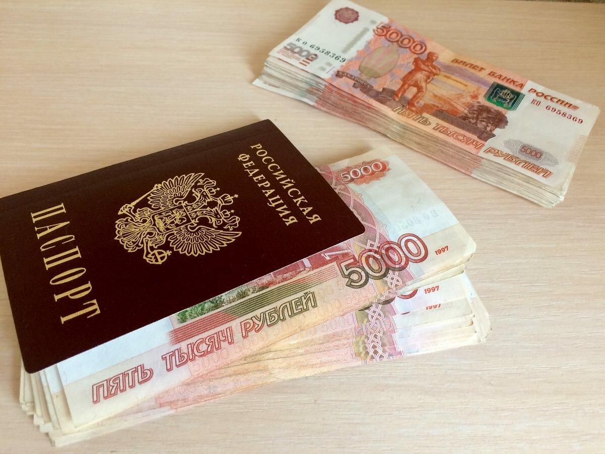 В Тверской области станет легче получить льготный займ от государства