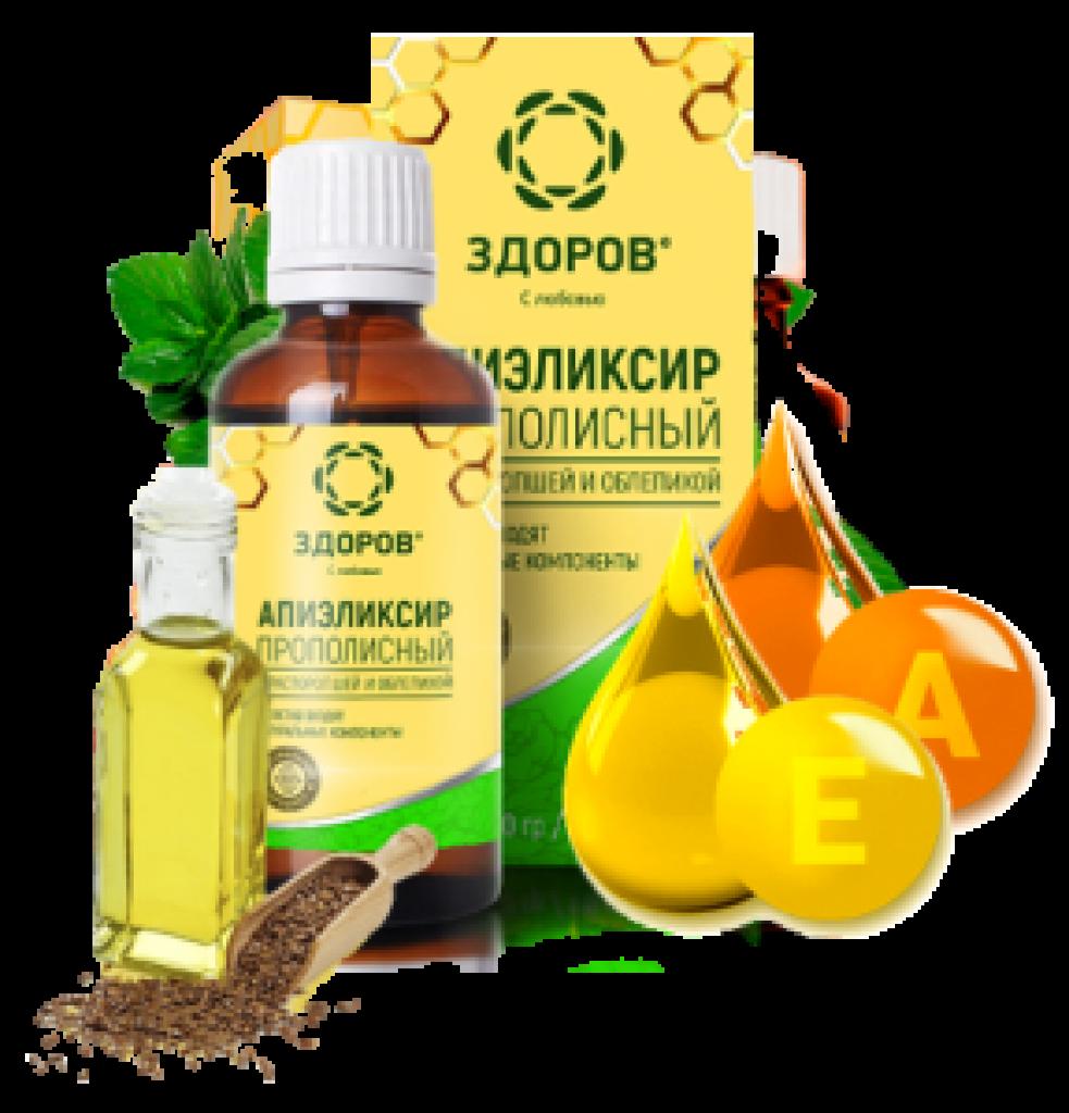Эликсир для иммунитета в Ломоносове