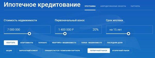 онлайн заявка на кредит хоум кредит банк наличными банк хоум кредит адрес головного офиса