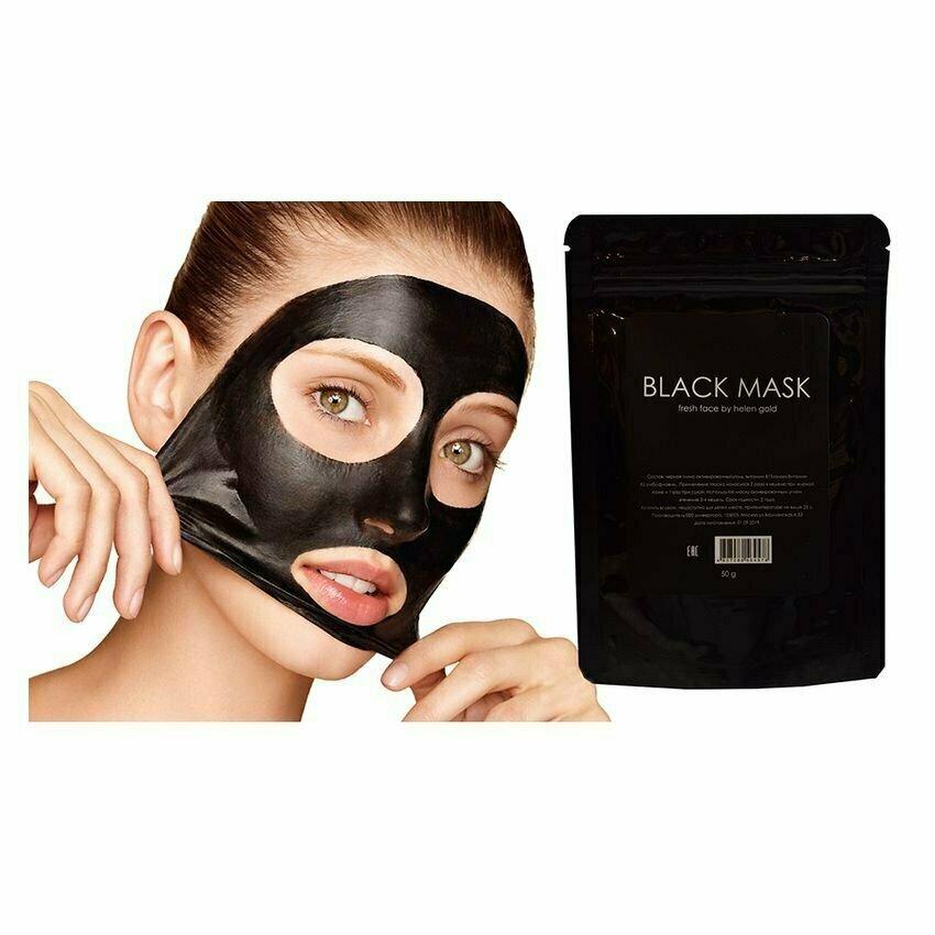 Black Mask маска от черных точек и прыщей в Темрюке