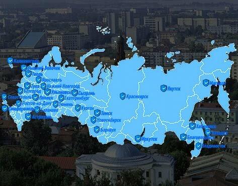 Займ под залог земли в иркутске