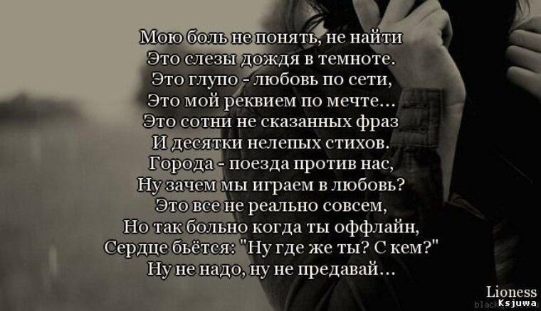 грустные стихи мужчине нерехтском краеведческом