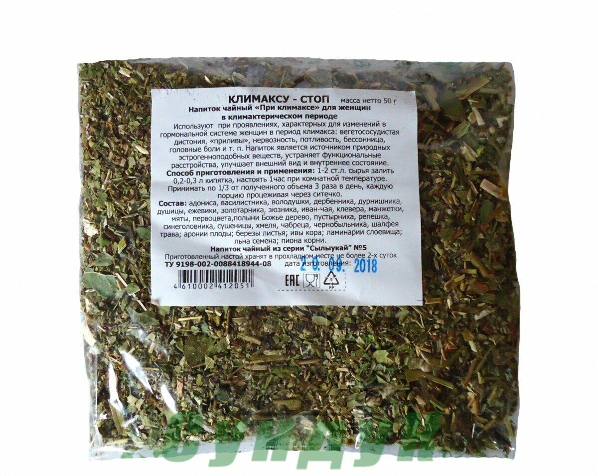 Монастырский чай при климаксе в Курске