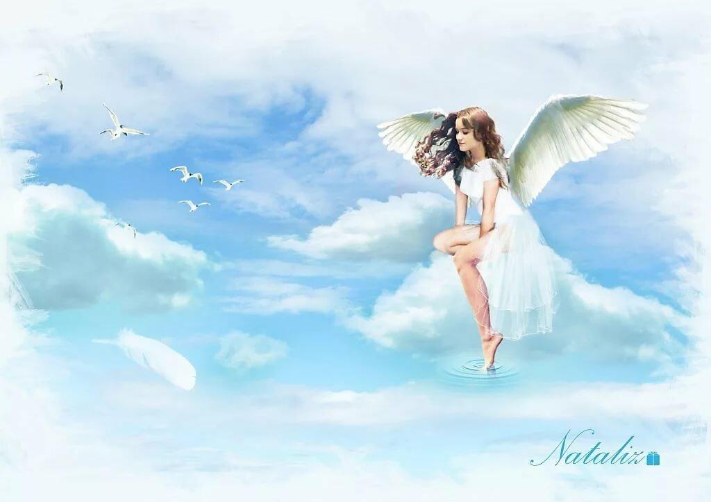 Картинки где ангелы улетают