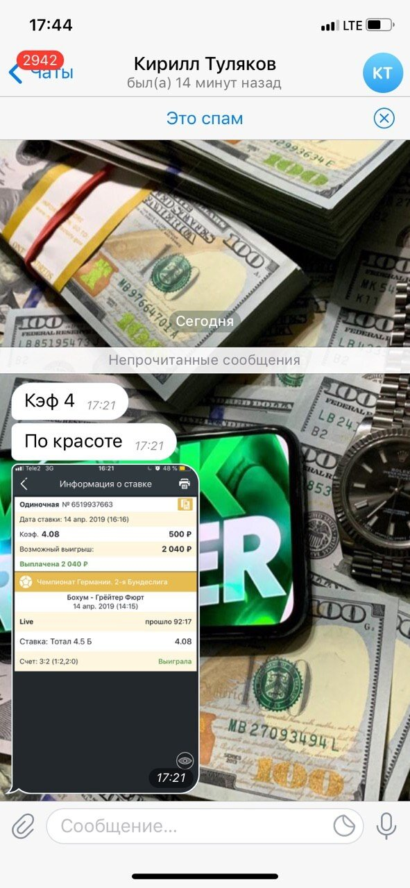 Деньги кредит рф