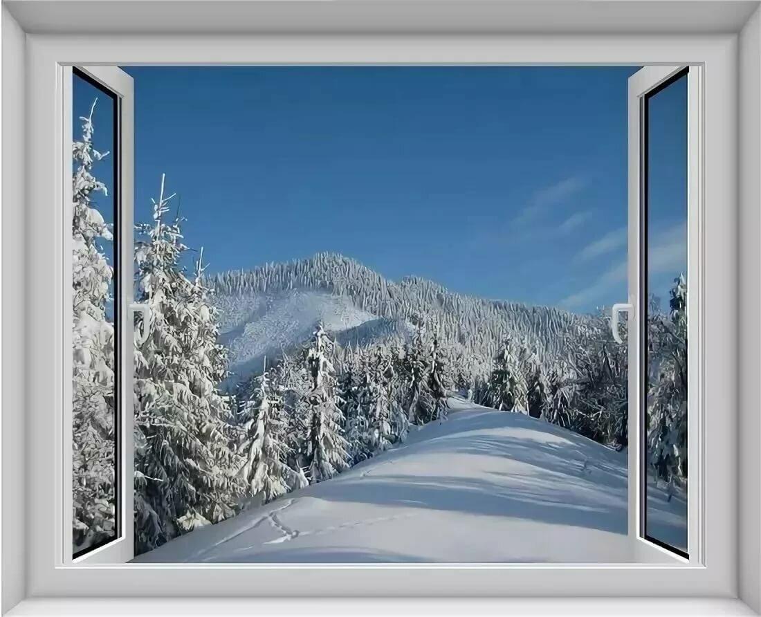 чем картинки с зимними окнами унитаз инсталляцией новый
