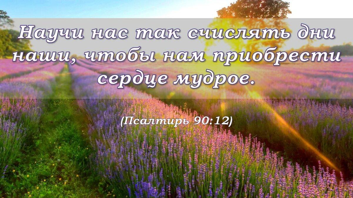 Наталья, христианские открытки для телефона