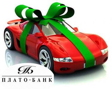 авто на кредит без первоначального взноса в новосибирске