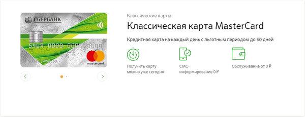 кредит наличными в московском индустриальном банке