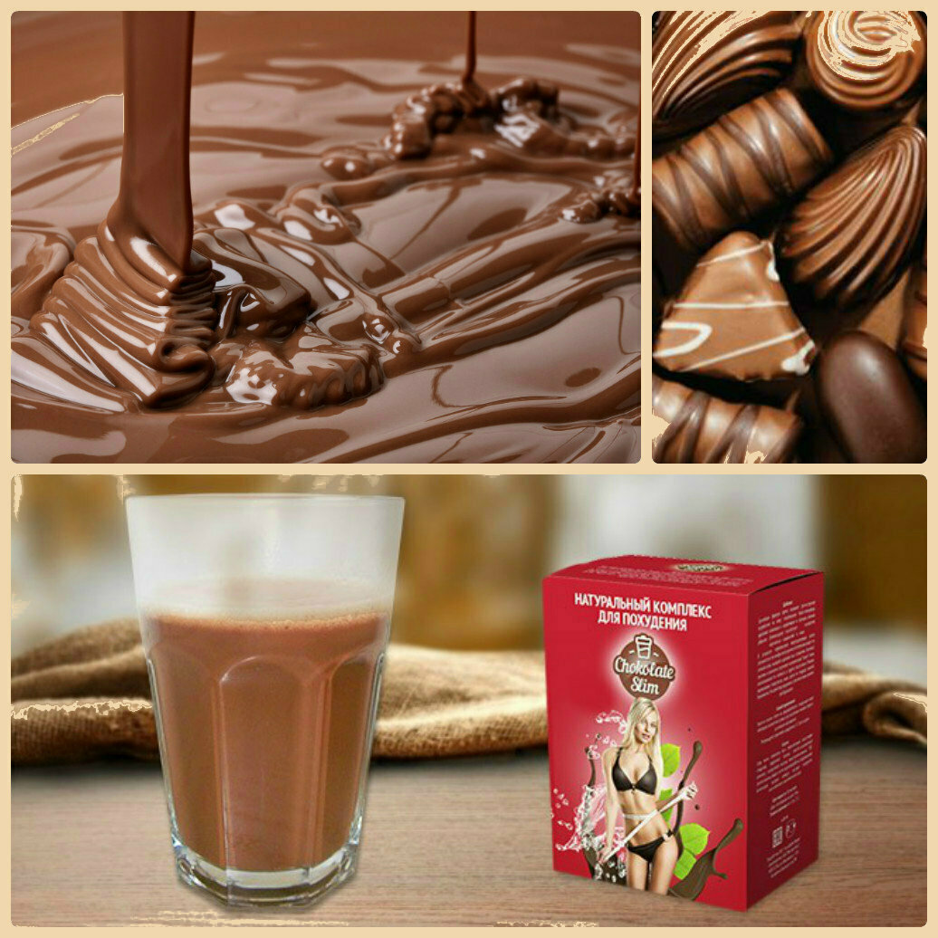 Chocolate Slim шоколад для похудения в Новокузнецке