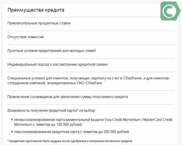 тинькофф кредитная карта оформить онлайн заявку спб