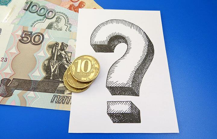 Картинка деньги и знак вопроса