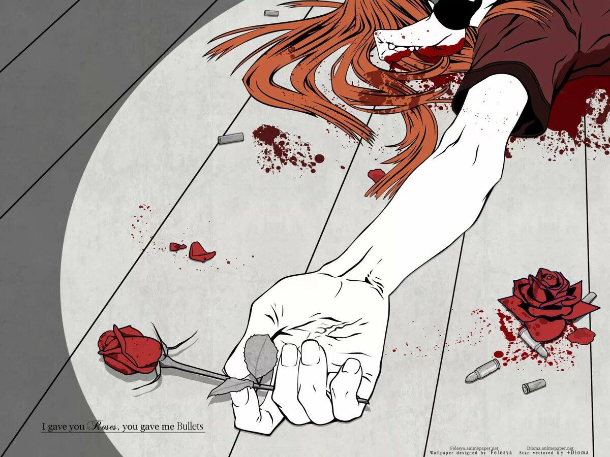 Картинки с кровью и ранами