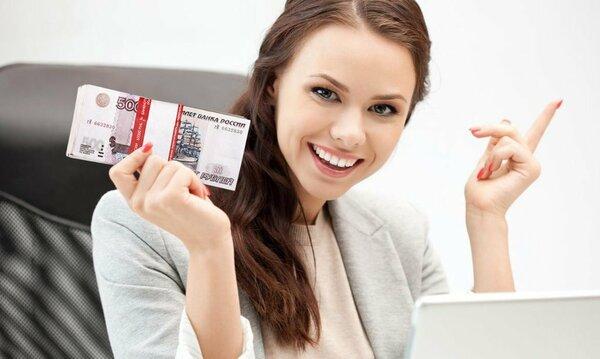 Как закрыть долги по микрокредитам как оформить онлайн кредит м видео