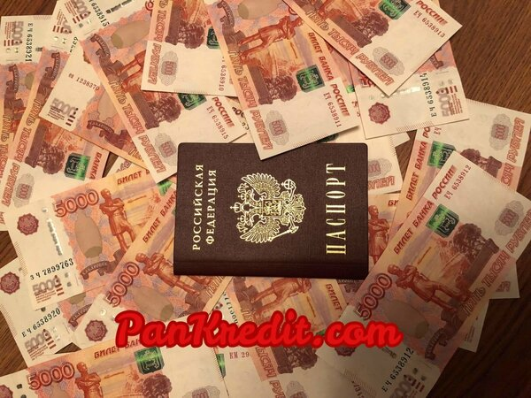 взять в кредит 500000 рублей выгодно