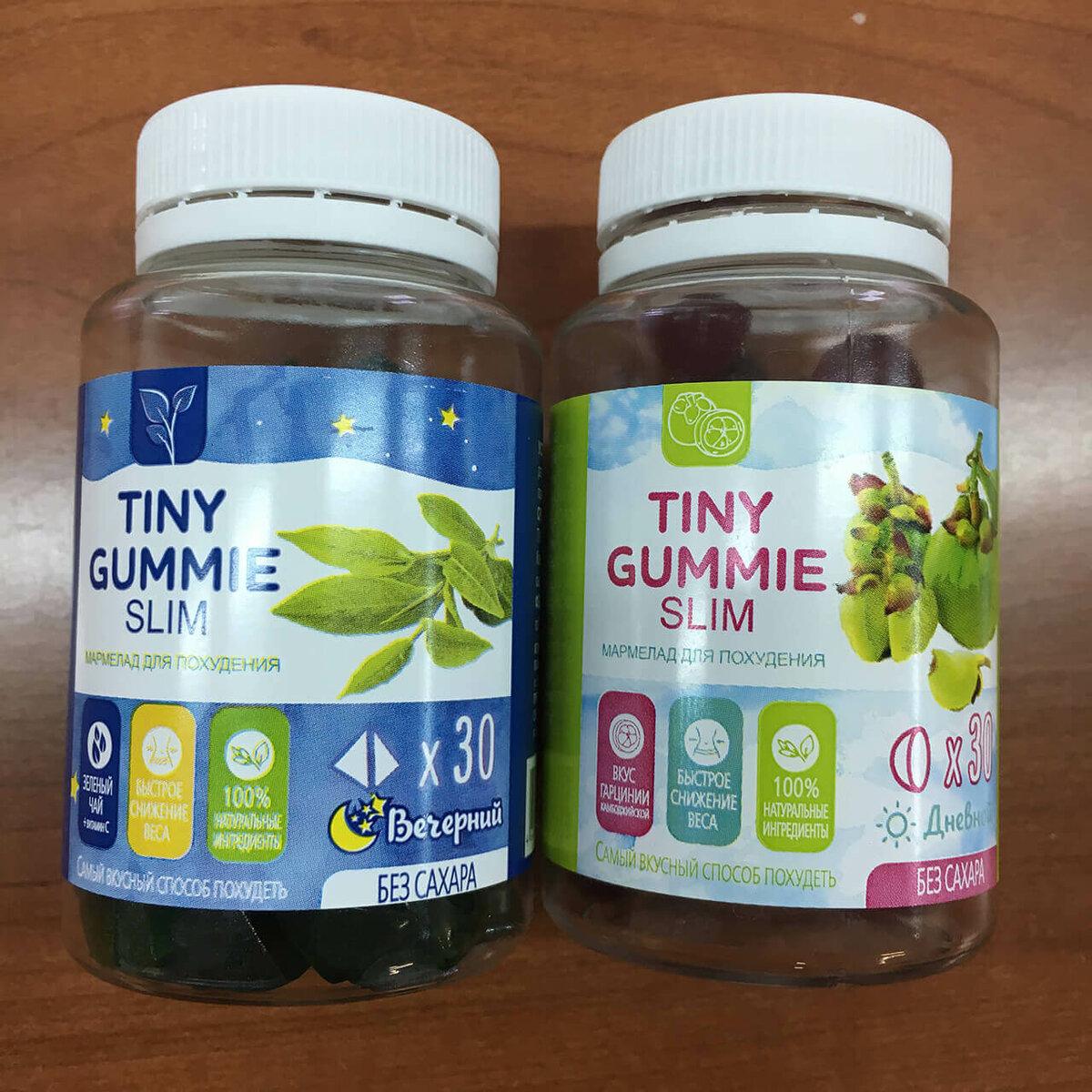 Мармелад для похудения Tiny Gummy Slim в Вологде