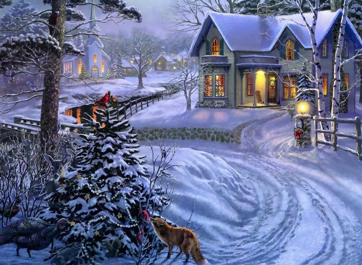 Зима картинки и анимации, пух открытка