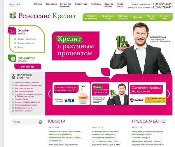 быстрый кредит без справки доходах vam-groshi.com.ua