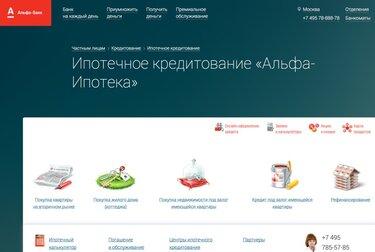 отр кредит банк погашение кредита онлайн