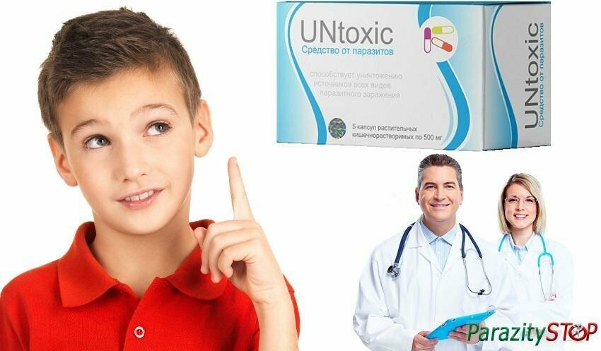 UNtoxic от паразитов в Кимовске