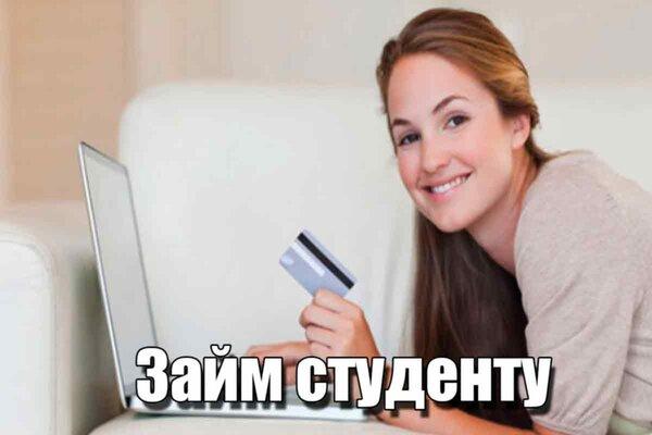 можно ли заказать кредитную карту сбербанка в другом городе