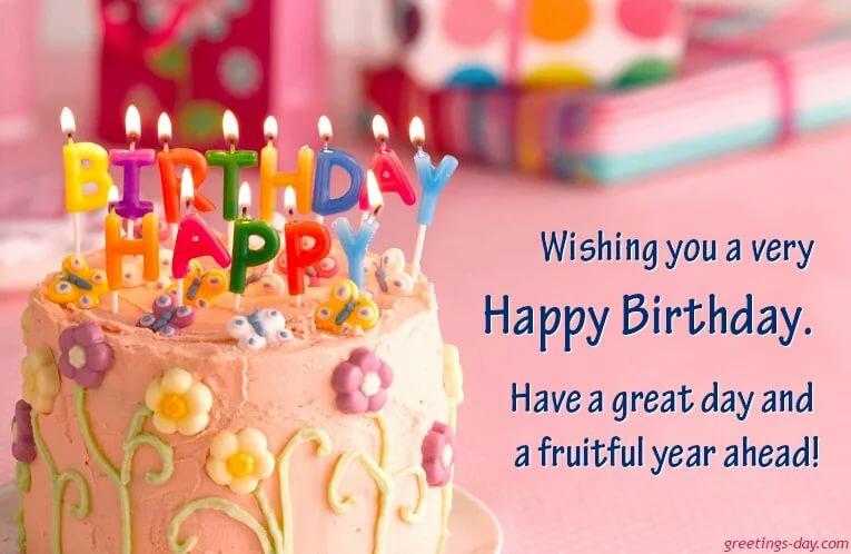 поздравить с днем рождения перевод на англ