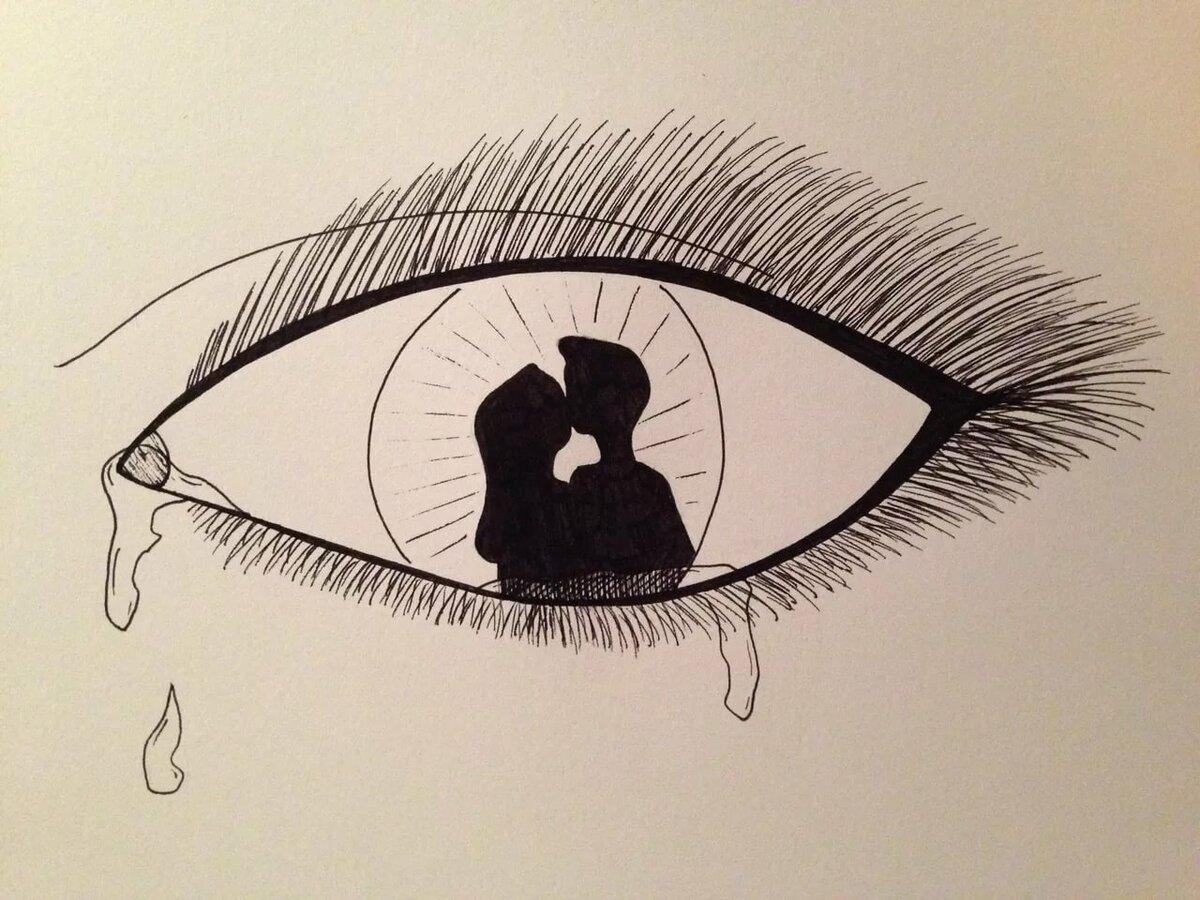 Рисуем грустные картинки